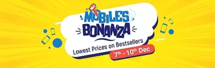 Flipkart Mobile Bonanza hdfc offer