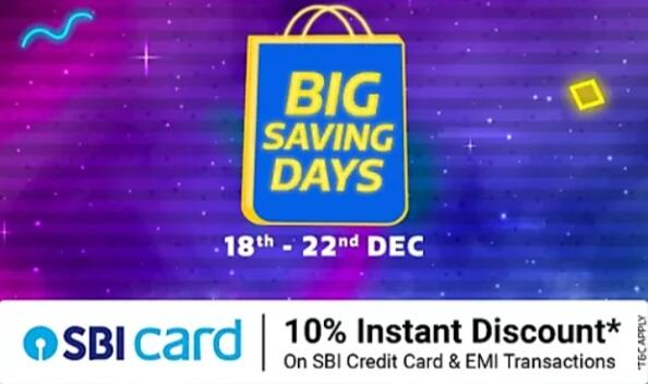 Flipkart Big saving day sbi card offer