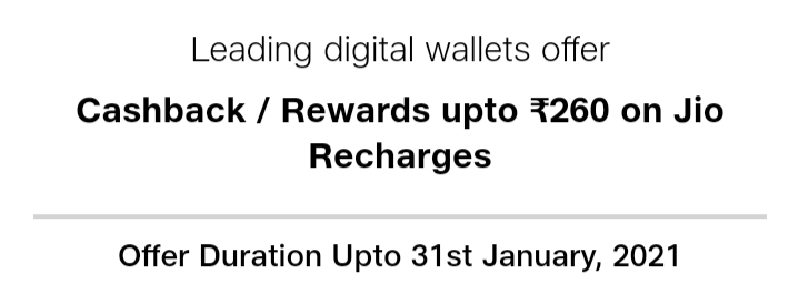 jio recharge offers:Leading digital wallets offer