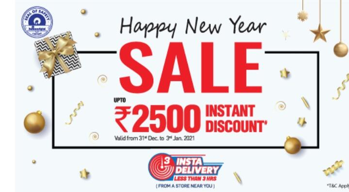 Reliance digital offer:Shop for Rs.15,000 & above and get instant discount worth up to Rs. 2,500.