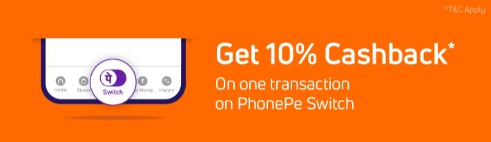 PhonePe Switch offers